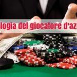 Personalità del giocatore d'azzardo: cause ludopatia