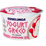 Allerta alimentare Esselunga Yogurt Greco 0% ritirato